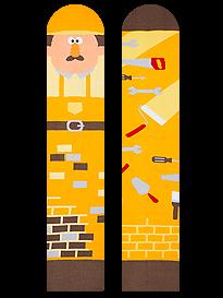 Justin Builder
